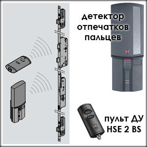 Многоточечное запирающее устройство с открыванием при помощи пульта и детектора