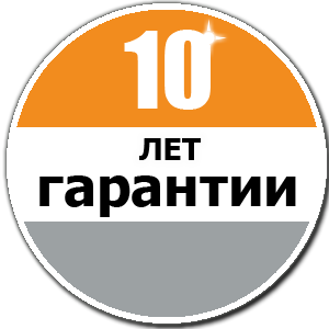 logo 10 let garagtii copy