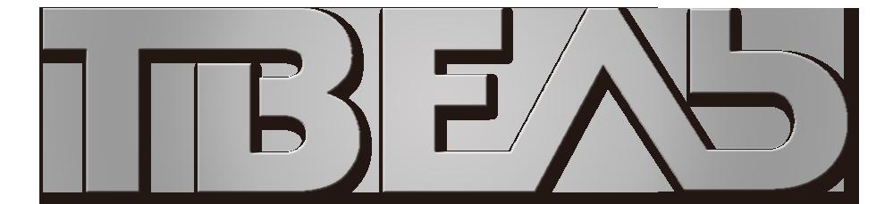 твель логотипа