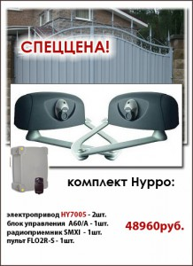 hyppo new spec 03_03_2016 copy