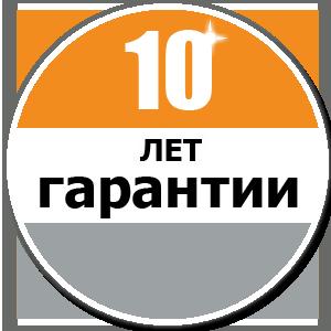 logo 10 let garagtii copy