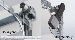 электроприводы WA400 WA300S4
