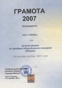 img103b