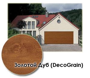 ворота гаражные Золотой дуб