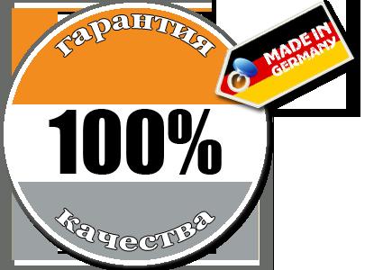logo garagtiya kachestva copy