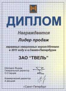 img179b