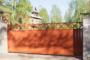 откатные ворота с комбинированной зашивкой