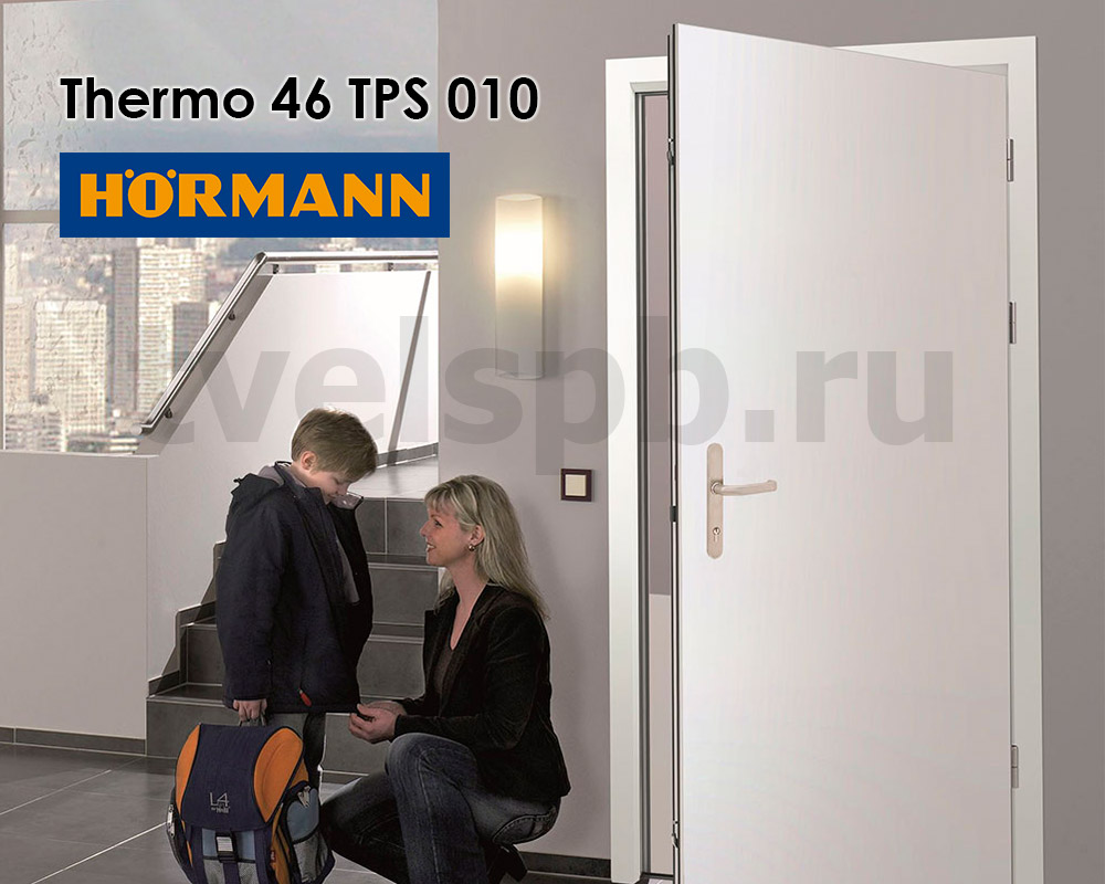 входные двери херманн Thermo46 TPS 010