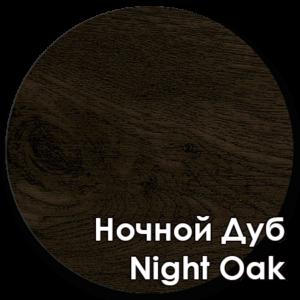 Ночной Дуб Night Oak гладкий ворота двери