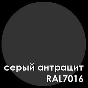 RAL7016 гладкий ворота двери