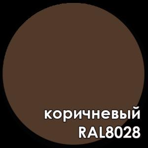 RAL8028 гладкий ворота двери