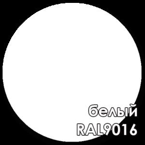 RAL9016 гладкий ворота двери