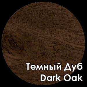 Темный Дуб Dark Oak гладкий ворота двери