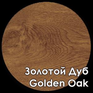 Золотой Дуб Golden Oak гладкий ворота двери