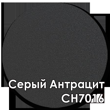 серый антрацит matt deluxe CH7016