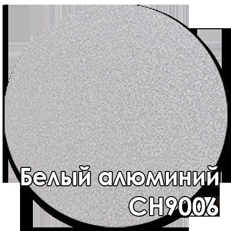 белый алюминий matt deluxe CH9006