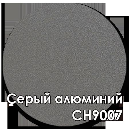 серый алюминий matt deluxe CH9007