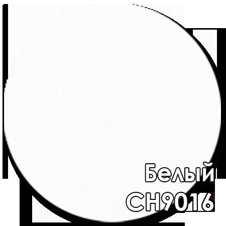 белый matt deluxe CH9016